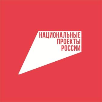 Лого_нацпроекты