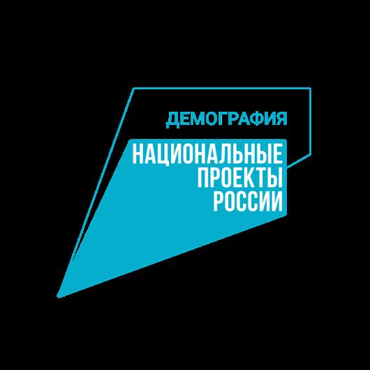 Демография_лого_цвет_лев