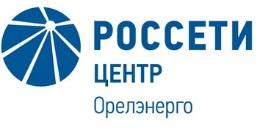 логотип_электросети